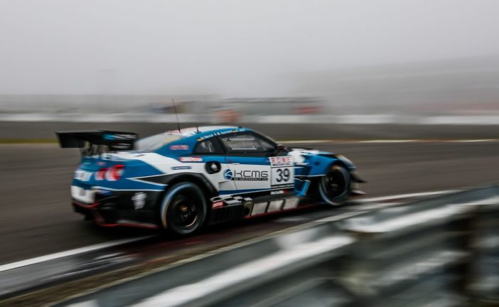 KCMG aiming for strong result in ADAC Qualification Race 24H Nürburgring